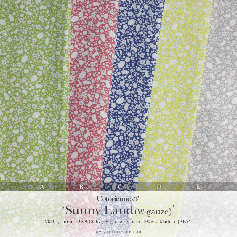 Sunny Land (サニーランド) 全5色 素材:ダブルガーゼ(cotton 100% /W-gauze) 2014年にローン素材で発売された同柄のダブルガーゼ版。ふわふわな雲や草花の中に、ロバ、ブタ、アルパカ、トリにチョウチョ...。天気の良い昼下がりの高原にたゆたう、夢見心地の風景のようなファブリックです。