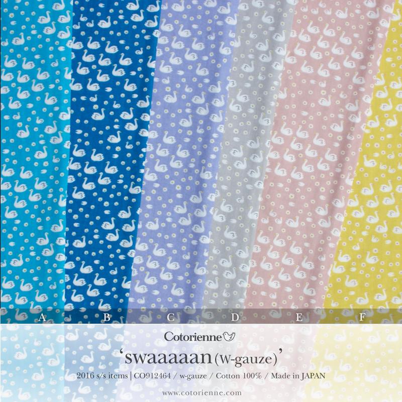 swaaaaan (スワン)  全6色 素材:ダブルガーゼ(cotton 100% / W-gauze) 大人気生地の羊柄
