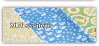 2016 s/s items