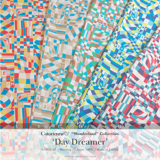 all_daydream_.png